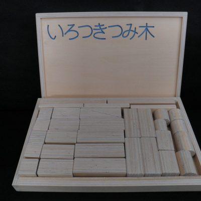 色付き積み木セット・みどり 35ピース