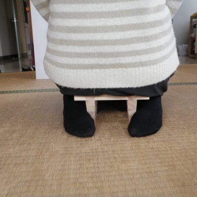 組立式正座椅子